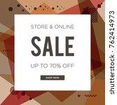 sale banner design template ... | Shutterstock .eps vector #762414973