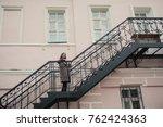 business woman walking on street   Shutterstock . vector #762424363