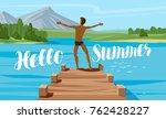 vacation  travel  journey... | Shutterstock .eps vector #762428227