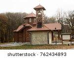 Small photo of Churches church Sv. Despot Stefan lazarevic on the avala near Belgrade