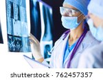 two female women medical... | Shutterstock . vector #762457357