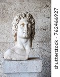 Small photo of Athens, Greece- February 2015: Statue of Alexander the Great at agora museum