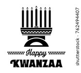 happy kwanzaa banner vector | Shutterstock .eps vector #762494407