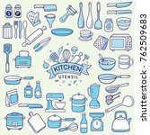 set of duotone colored kitchen... | Shutterstock .eps vector #762509683