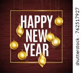 happy new year design | Shutterstock .eps vector #762517927