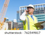 senior engineer man in suit and ... | Shutterstock . vector #762549817