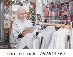 portrait of a young muslim... | Shutterstock . vector #762614767