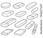 vector set of eraser | Shutterstock .eps vector #762617137
