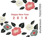 happy new year card in floral... | Shutterstock .eps vector #762619303