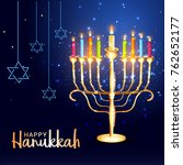 happy hanukkah greeting card... | Shutterstock .eps vector #762652177