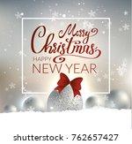 christmas vector blurred... | Shutterstock .eps vector #762657427