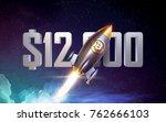 bitcoin breaks   12000 barrier... | Shutterstock . vector #762666103