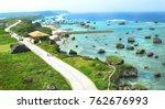 miyakojima island landscape... | Shutterstock . vector #762676993