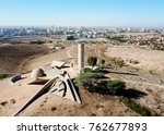 Small photo of BEER SHEVA, ISRAEL - NOVEMBER 24, 2017: Monument in the memory of the members of the Palmach Negev Brigade