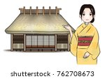 japanese style guest houses...   Shutterstock .eps vector #762708673