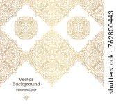 vector vintage seamless border... | Shutterstock .eps vector #762800443