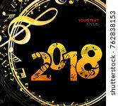 christmas musical background... | Shutterstock .eps vector #762838153