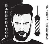 a man with a haircut symbolizes ... | Shutterstock .eps vector #762868783