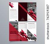 brochure design  brochure... | Shutterstock .eps vector #762919387