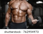 brutal strong bodybuilder... | Shutterstock . vector #762954973