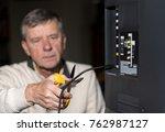 close up of senior caucasian... | Shutterstock . vector #762987127