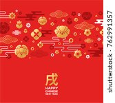 chinese new year greeting card... | Shutterstock .eps vector #762991357