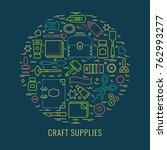 craft supplies poster. template ... | Shutterstock .eps vector #762993277