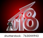 conceptual 2018 glass or ice... | Shutterstock . vector #763044943