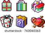 set of present boxes in perfect ... | Shutterstock .eps vector #763060363