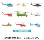 flat set of different flying... | Shutterstock . vector #763106197