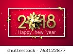 pink 2018 new year background... | Shutterstock .eps vector #763122877