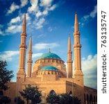 Small photo of Beirut lebanon Al Amine mosque