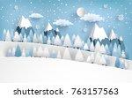 beautiful scenery in the winter ... | Shutterstock .eps vector #763157563