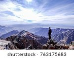 toubkal summit view morocco | Shutterstock . vector #763175683