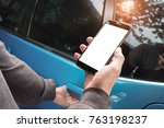 close up of a man holding... | Shutterstock . vector #763198237