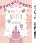 magic birthday party card ... | Shutterstock .eps vector #763198327