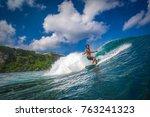 indonesia  bali  july 22 2016 ...   Shutterstock . vector #763241323