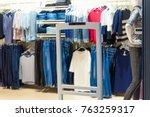 scanner entrance gate for... | Shutterstock . vector #763259317