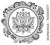 circular pattern in form of... | Shutterstock .eps vector #763263577