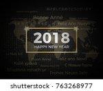 happy new year 2018 across the... | Shutterstock .eps vector #763268977