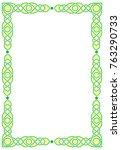celtic green rectangular frame... | Shutterstock .eps vector #763290733
