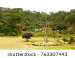 cu lan village dalat  | Shutterstock . vector #763307443