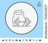 kettlebell and barbell line icon | Shutterstock .eps vector #763310077