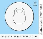 kettlebell line icon | Shutterstock .eps vector #763310083