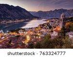 Kotor great city in Montenegro