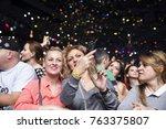 cluj napoca  romania   november ... | Shutterstock . vector #763375807