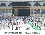 m slim pilgrims at the kaaba... | Shutterstock . vector #763378513