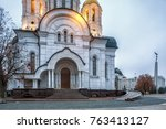 the church of st. george the... | Shutterstock . vector #763413127