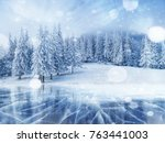 cracks on the surface of the...   Shutterstock . vector #763441003