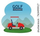 golf car on a golf course design | Shutterstock .eps vector #763499917